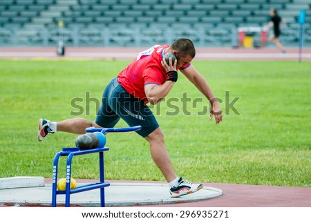 Chelyabinsk, Russia - July 05, 2015: young man athlete shot put during Championship of Russia on track and field athletics among the blind