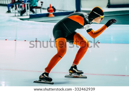Chelyabinsk, Russia - October 15, 2015: closeup of a girl speed skaters during Cup of Russia on speed skating