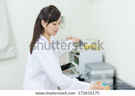 Chemical laboratory scene - stock photo