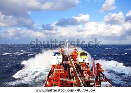 chemical ship at sea - stock photo