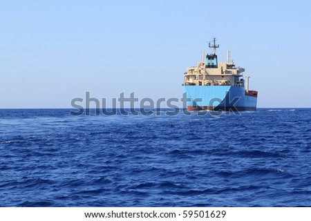 chemical transport boat offshore sailing tanker cargo blue ocean sea - stock photo