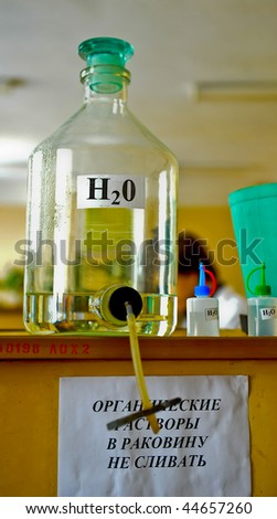 chemistry laboratory. clean water H2O - stock photo