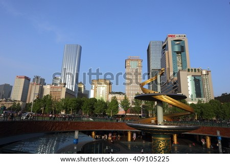 CHENGDU, CHINA - APRIL 17, 2016: Tianfu Square central business district in Chengdu, Sichuan, China, April 17, 2016