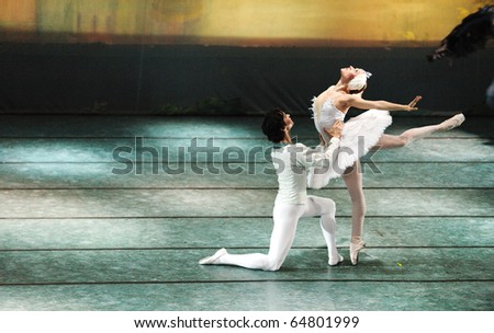 CHENGDU, CHINA - DECEMBER 25: Russian national ballet perform Swan Lake ballet at Jinsha theater on December 25, 2009 in Chengdu, China - stock photo