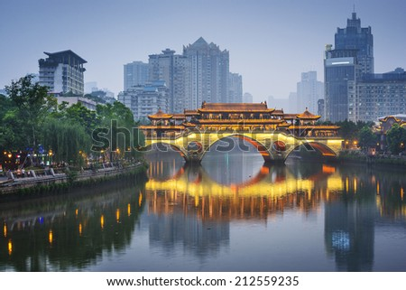 Chengdu, Sichuan, China at Anshun Bridge. - stock photo
