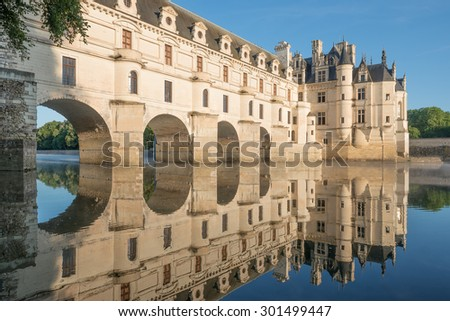 CHENONCEAUX,FRANCE - JULY 7 CIRCA : Chenonceau chateau, built in the XVIth Century, is one of the most famous monument of the Loire Valley, inscribed on the world heritage list of UNESCO