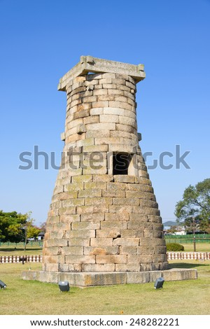 cheomseongdae astronomical observatory in Silla period in Korea - stock photo