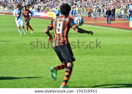 CHERKASSY, UKRAINE - MAY 7: Shakhtar players in action during the semifinal match of the Cup of Ukraine on football between FC Slavutich - FC Shakhtar Donetsk, 7 May 2014, Cherkassy, Ukraine