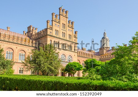 Chernivtsi (Czerniowce), Ukraine - Chernivtsi National University, former residence of the Metropolitans of Bukovina.