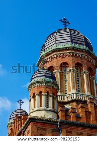 Chernivtsi national university building - stock photo