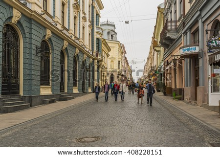 People From Chernivtsi   Download eBook PDF/EPUB