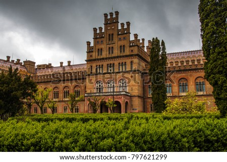 CHERNIVTSI, UKRAINE - MAY 1, 2017: Chernivtsi National University in the spring. The building of the University is inscribed on the UNESCO World Heritage List.