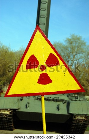 Chernobyl. Museum of machines,used at time  of  nuclear disaster in 1986. Kiev region,Ukraine - stock photo