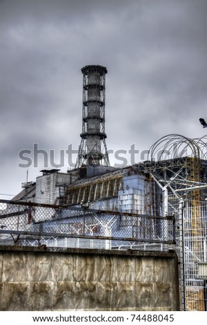 Chernobyl Nuclear Power Plant - stock photo