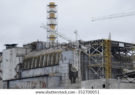 Chernobyl, UKRAINE - December 14, 2015: view of the construction of a new protective shelter which will be placed over the remains of the nuclear reactor numer 4, at Chernobyl nuclear power plant.