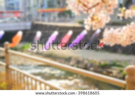 Cherry blossoms and sakura pink flower and river. Out off focus, abstract blury