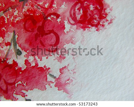 Cherry Blossoms Watercolor 1 - stock photo