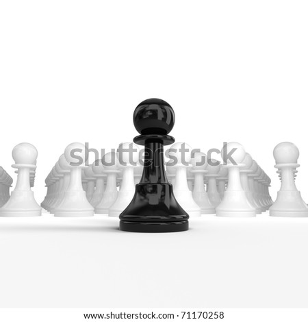 Chess. Conception of leadership