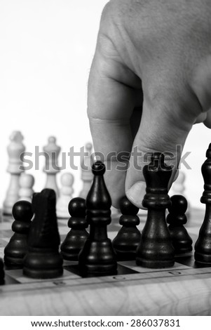 Chess game move