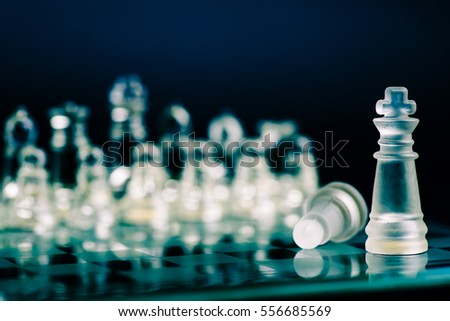 Chess king. Strategy game. Black or white piece. Victory, power, leadership, competition  concept.  Checkmate. Play challenge. Object move on board. Pawn or queen win.
