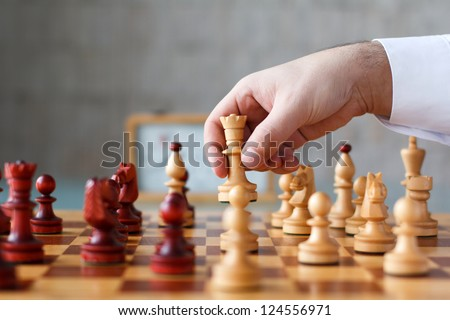 Chess, playing with white pieces - stock photo