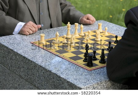 Chess strategy - stock photo