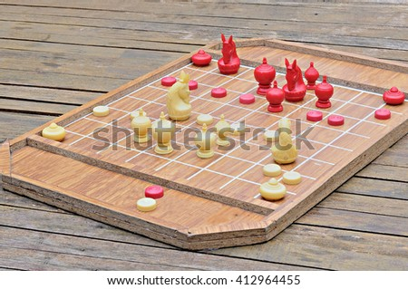 Chess Thailand. Ultimate Brain Games, selective focus - stock photo