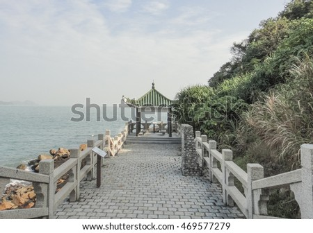 Cheung Chau island nature and forest trails. Hong Kong