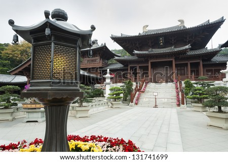 Chi Lin Nunnery in Hong Kong. The traditional architecture in the Tang Dynasty Style. - stock photo