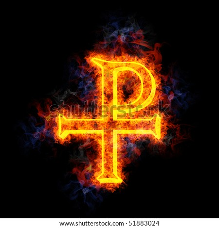 Chi-Rho symbol (for Christ), covered in flames. - stock photo