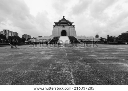 Chiang Kai shek Memorial Hall - stock photo