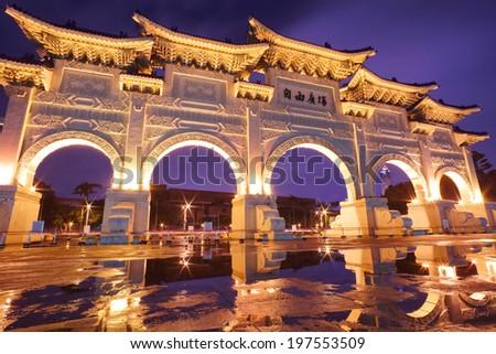chiang kai-shek memorial hall front gate after a heavy rain in Taipei, Taiwan - stock photo