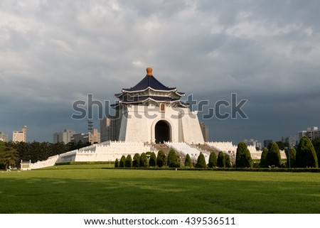 Chiang Kai-shek Memorial Hall, Taipei, Taiwan in the evening sun