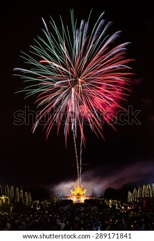 CHIANG MAI THAILAND- Dec 5: The visitors watch fireworks on father's day December 5,2014 at royal Ratchaphruek Park in Chiang Mai Thailand