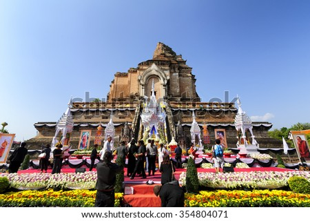 CHIANG MAI THAILAND - 16 DECEMBER 2015 : Chedi Luang temple Patriarch mourning ceremony, People interested in attending and respectfully pay homage to mourning a united country.