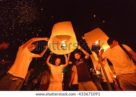 CHIANG MAI, THAILAND - NOVEMBER 6, 2014: Colorful lanterns decorated.Part of Yeepeng or Loykratong festival in Chiangmai, Thailand