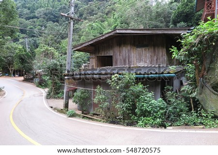 CHIANG MAI, THAILAND - NOVEMBER 8, 2016 : Mae Kampong Village, small village surround by mountain and forest, famous travel destination in Chiang Mai Thailand