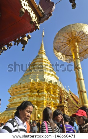 CHIANG MAI,THAILAND-OCTOBER 30,12:Many people of Thailand assembled religious rituals homage to the Buddha in the End of Buddhist Lent day at the Wat Phra That Doi Suthep,October 30,2012 in Thailand  - stock photo