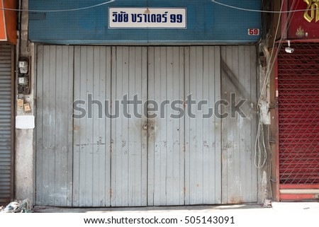 CHIANG MAI, THAILAND- October 23 : The old door in China town popular local market market in Chiang Mai in Thailand on October 23 2016.