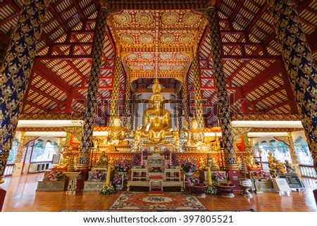 CHIANG MAI, THAILAND - OCTOBER 29, 2014: Wat Suan Dok Temple interior. It is a Royal Temple of the Third Class.