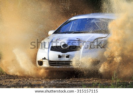 CHIANG MAI THAILAND- SEP 6: The car racing rally on hill. All of this rally for charity and free fee for everyone. Sep 6,2015 in ChiangDao district ,Chiang Mai ,Thailand - stock photo