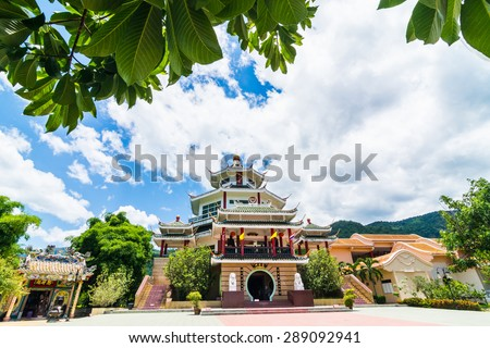 CHIANG RAI, THAILAND - JUNE 14,2015 - Old chinese temple building style. shrine in north thailand.