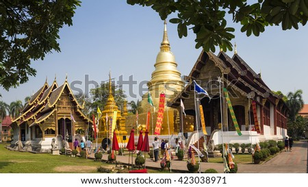 CHIANGMAI THAILAND-APRIL 16 : WAT PHRA SINGH. People are Philanthropy Celebrate Thai New Year in front of Buddhist temple of Wat Phra Shingh at Chiangmai Province, Thailand in April 16, 2016