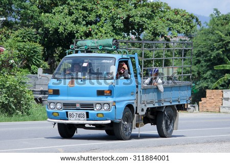 CHIANGMAI, THAILAND -AUGUST 10 2015:  Old Truck of Arnajak Transport company. Photo at road no.121 about 8 km from downtown Chiangmai, thailand.