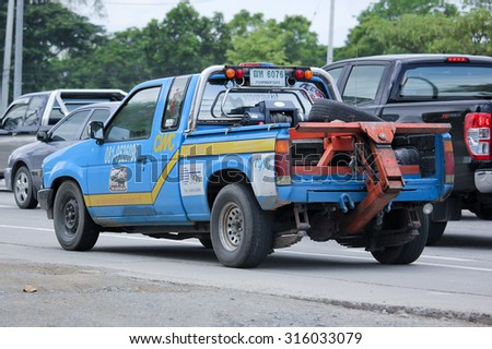 CHIANGMAI, THAILAND -AUGUST 14 2015:  Tow truck for emergency car move, Bangkok Slide on Company. Photo at road no.1001 about 8 km from downtown Chiangmai, thailand.