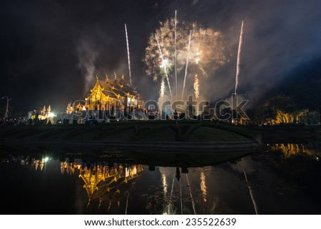 CHIANGMAI, THAILAND - DECEMBER 5: Fireworks celebration at The Royal Park Rajapruek in Thai His Majesty the King�s Birthday on December 5, 2014 in Chiang Mai, Thailand.
