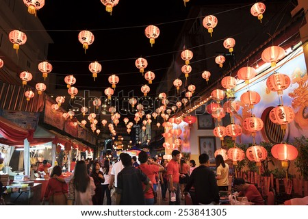 CHIANGMAI THAILAND - FEBRUARY 18 : Chinese New Year in Thailand. Popular tourist food and visit the local fruit market to the Chinese Warorot market . on February 18 , 2015 in Chiang Mai,Thailand. - stock photo
