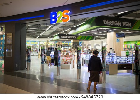 CHIANGMAI, THAILAND -JANUARY 4 2017: B2S Book Shop Inside of Central Festival Chiangmai.  3 Km. from Chiangmai City, Thailand.