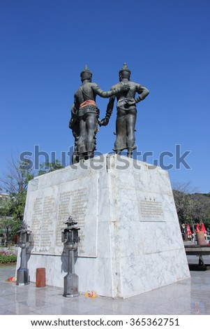 CHIANGMAI, THAILAND -JANUARY 5 2016: Three Kings Monument in the center of Chiang Mai, Thailand. The sculpture of the three kings is a symbol of Chiang Mai.