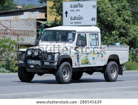 CHIANGMAI, THAILAND -JUNE 12 2015: Old Private Land Rover Truck. Photo at road no.121 about 8 km from downtown Chiangmai, thailand.
